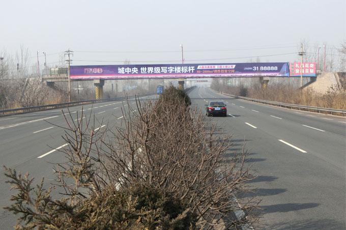大运高速文水东出口跨线桥(G5 536+200M)