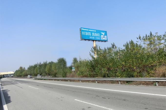 长晋高速长治服务区单立柱亚搏体育官网地址