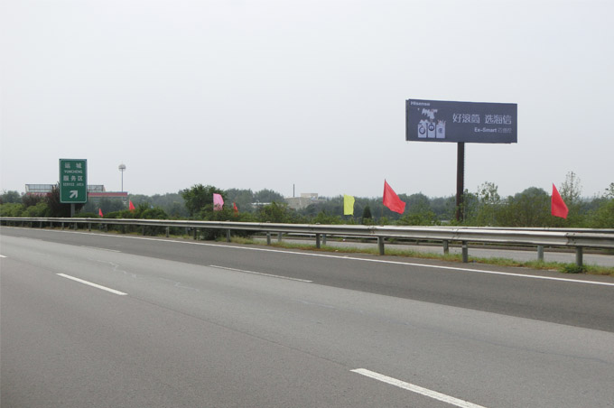 大运高速运城服务区北高炮亚搏体育官网地址(S75 69)