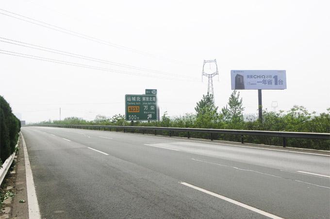大运高速运城北出口户外大牌(S75 60)