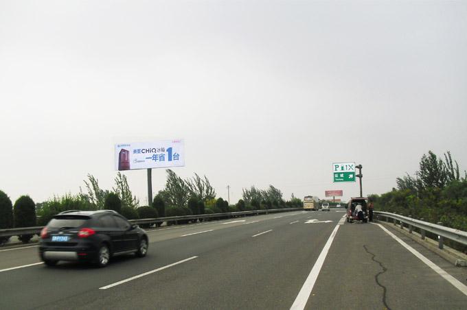 大运高速运城服务区北对牌单立柱亚搏体育官网地址(S75 68)