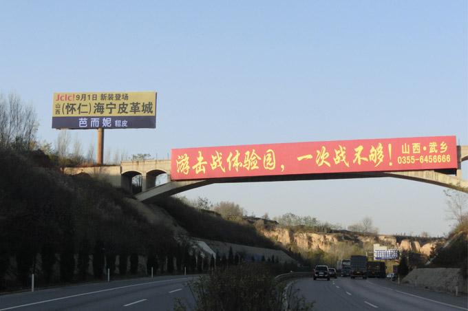 长晋高速武乡出口亚搏体育官网地址