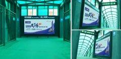 太原东火车站出站高架桥东侧灯箱亚搏体育官网地址