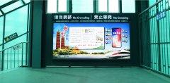 太原东火车站出站高架桥西侧灯箱亚搏体育官网地址