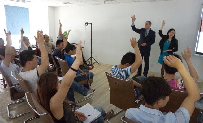 公司组织新员工培训