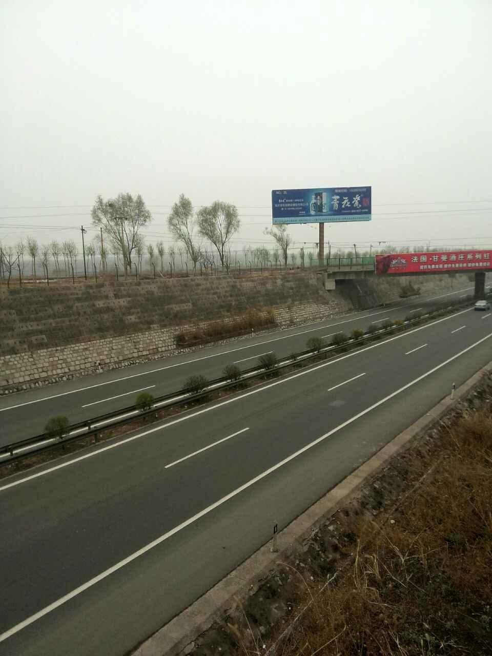 【最新促销】青银高速文水出口擎天柱广告牌 G20+908