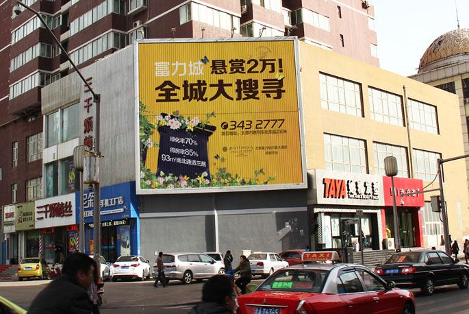 太原柳巷铜锣湾商圈亚搏体育官网地址(三面翻)