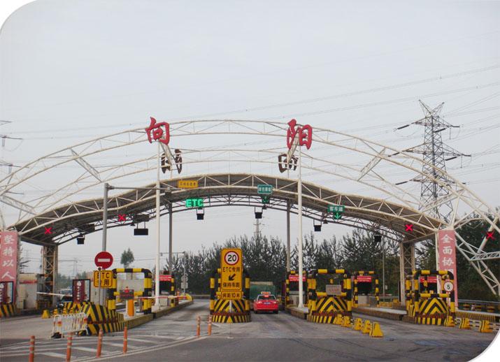 太原环城高速向阳收费站灯箱亚搏体育官网地址