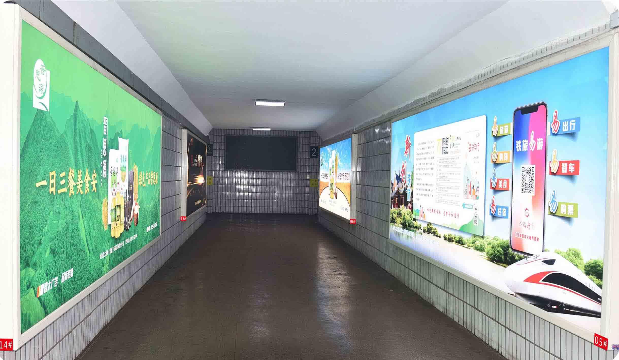 介休火车站进出站通道内灯箱广告5#、6#、13#、14#